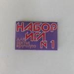 Термометр оконный на липучке Т-5 в коробке 166126/940-012 [2908]                            ОСТАТОК: 0шт