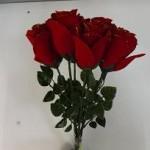 Бутон розы одиночный с золотым кантом 5,579 [8796]                            ОСТАТОК: 250упак