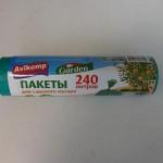 Чайник Centek СТ-0030 1,7л стекло [7113]                            ОСТАТОК: 0шт.