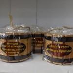 """Чайная пара """"Крапле"""" кружка 1416+блюдце в подар. уп. [9810]                            ОСТАТОК: 33шт."""