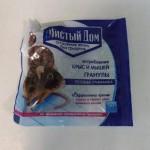 Приманка Mr. Mouse от грызунов (тесто-брикет) 100гр 59696 [9933]                            ОСТАТОК: 0шт.