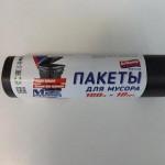 """Губка д/посуды """"Avikomp"""" (3шт/уп) с абразивом 0977 [11832]                            ОСТАТОК: 0шт."""