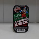"""Ср-во д/мытья посуды """"Нико Платинум"""" Яблоко 500мл [15960]                            ОСТАТОК: 0шт."""