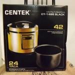 Бритва Centek СТ-2174 (черный/хром) [18281]                            ОСТАТОК: 0шт.